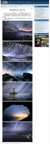 Pubblicazione National Geographic Cina